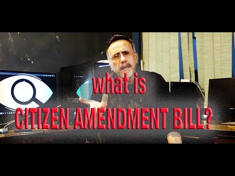 Citizen Amendment Bill In Hindi 2019 | CAB | NRC | Kaptain Studios