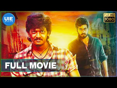 Vil Ambu Tamil Full Movie