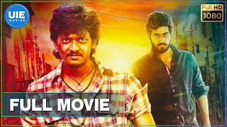 Vil Ambu Tamil Full Movie | Sri | Harish | Srushti Dange