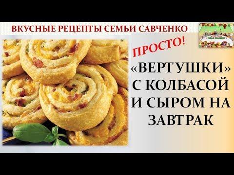 Кулинарные рецепты, рецепты для всех и на любой случай!