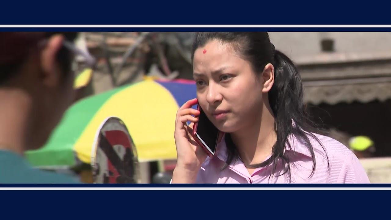 NEPAL TELECOMMUNICATIONS AUTHORITY (नेपाल
