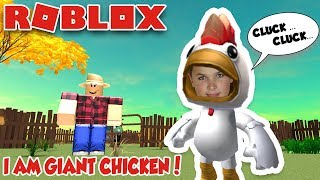 CLUCK CLUCK I AM A GIANT CHICKEN! ROBLOX CHICKEN SIMULATOR
