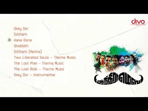 Andhra Mess - Official Jukebox | Raj Bharath,Thejaswini | Prashant Pillai | Jai