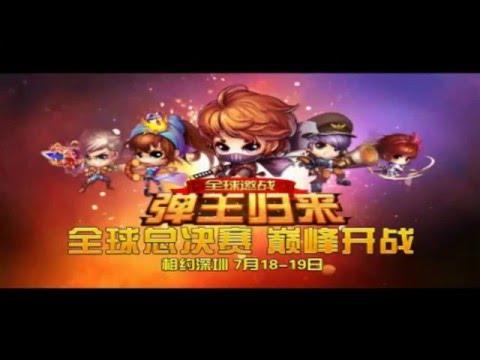 Chung Kết Gunny Thế Giới 2015 ( Cá Nhân ) Gunny World Championship 2015