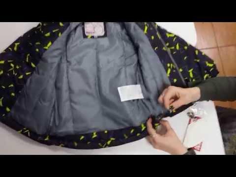 Весенние куртки Jody от Huppa арт 1733bs00