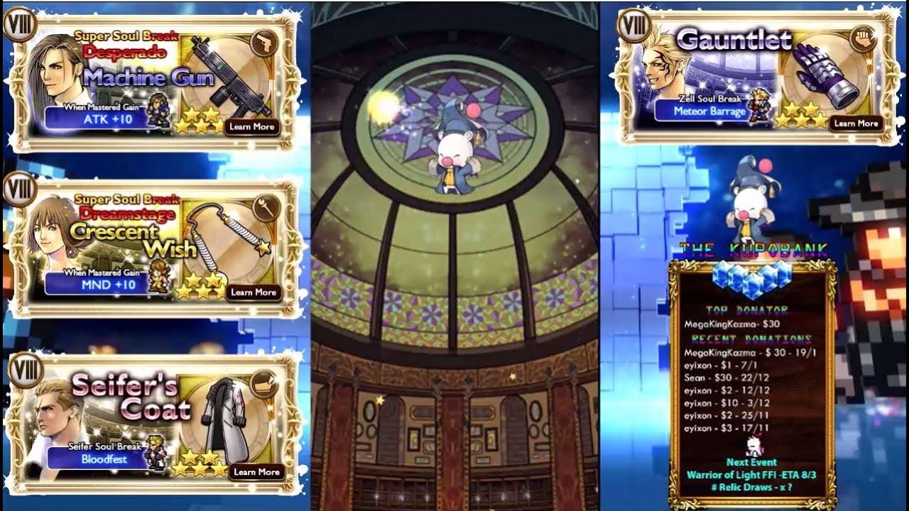 [FFRK] Laguna Desperado FFVIII Event Rare Relic Draw | Final Fantasy Record  Keeper
