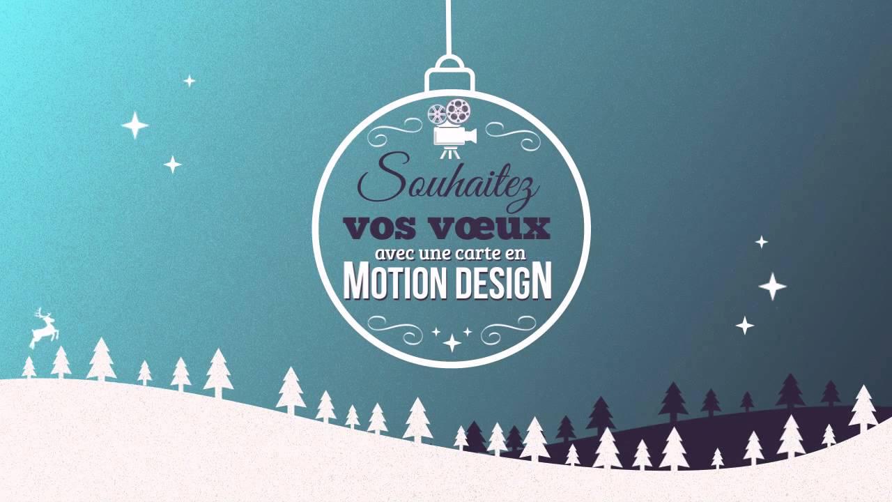 Super Carte de voeux - espirity motion design - YouTube NK22