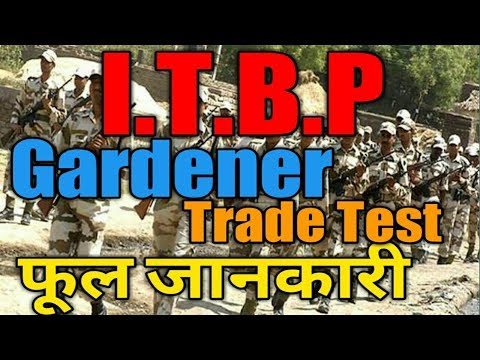 ITBP gardener Tradetest full jankari , itb gardener trade test kes de