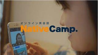 ネイティブキャンプ英会話、オリジナル都道府県教材「福島県」リリース