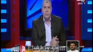 شاهد ـ حقيقة مفاوضات الأهلي مع ظهير الصفاقسي التونسي