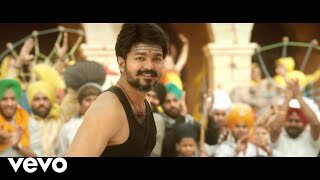 Download Mersal - Aalaporan Thamizhan Tamil  | Vijay | A.R. Rahman MP3 song and Music Video