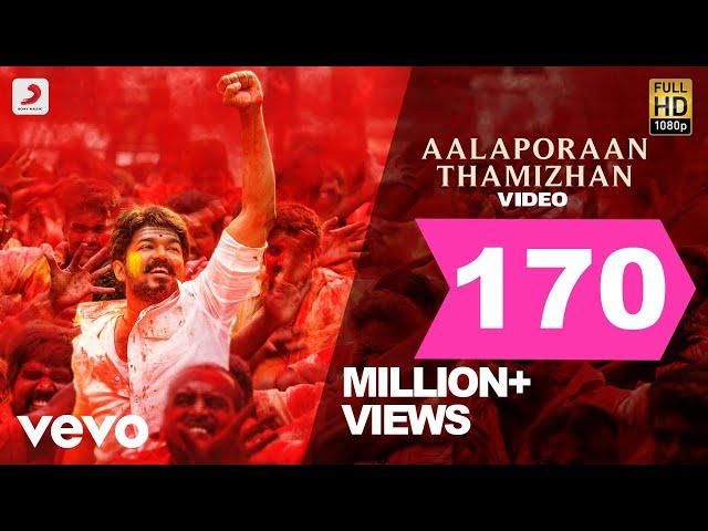 Mersal - Aalaporan Thamizhan Tamil Video   Vijay   A.R. Rahman