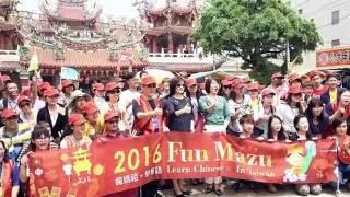 Fun Mazu X Learn Chinese _Documentary Film