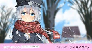 Nightcore - アイマイな二人「CHIHIRO」