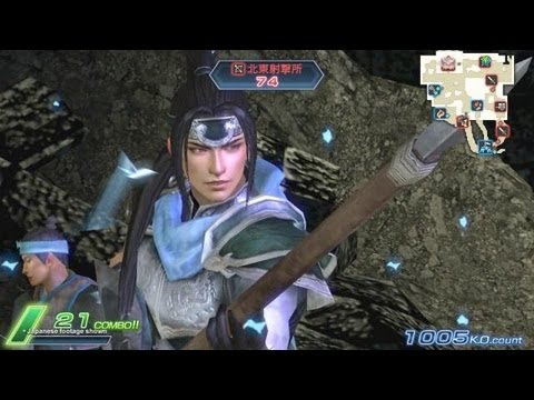 Shu - Dynasty Warriors Next Gameplay Trailer (Vita)