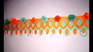 Coloured paper gate Hanging Craft - diy-door hangings-easy craft using Coloured sheet- Tuber Tip