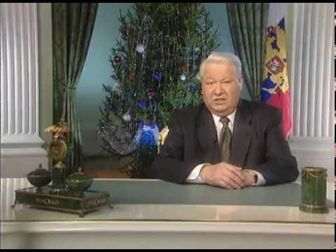 Борис Ельцин 31 декабря 1999 отказался от власти .  Statement by Boris Yeltsin