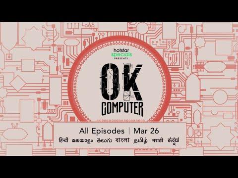 Hotstar Specials OK Computer   Trailer I Vijay Varma, Radhika Apte, Jackie Shroff   Hotstar UK