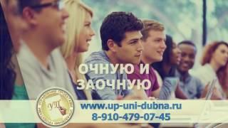 видео Государственный университет