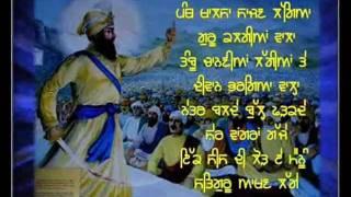 Soora So Pahchaniye Amar Punjabi
