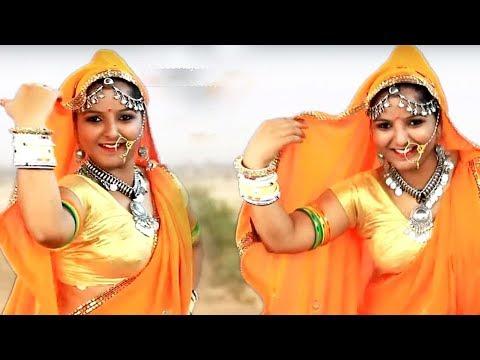 ममता कोटा नाच दिखा री गोड़ी को   DJ Rimix   Latest Rajasthani Song 2018