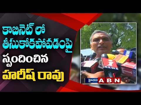TRS MLA Harish Rao Responds over His Cabinet Post | ABN Telugu