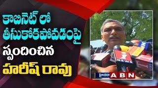 TRS MLA Harish Rao Responds over His Cabinet Post | ABN Telugu