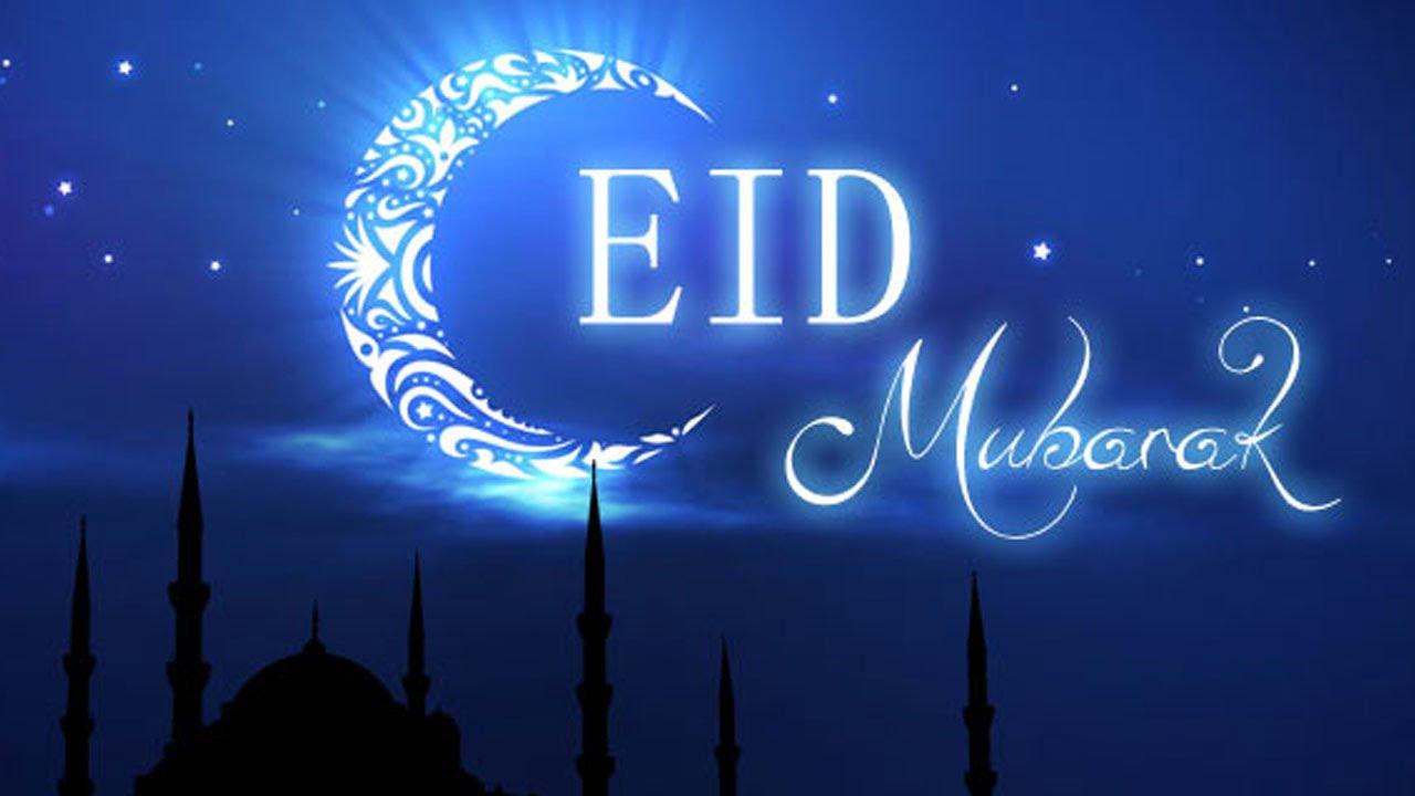Top Eid Holiday Eid Al-Fitr Greeting - maxresdefault  Collection_548349 .jpg