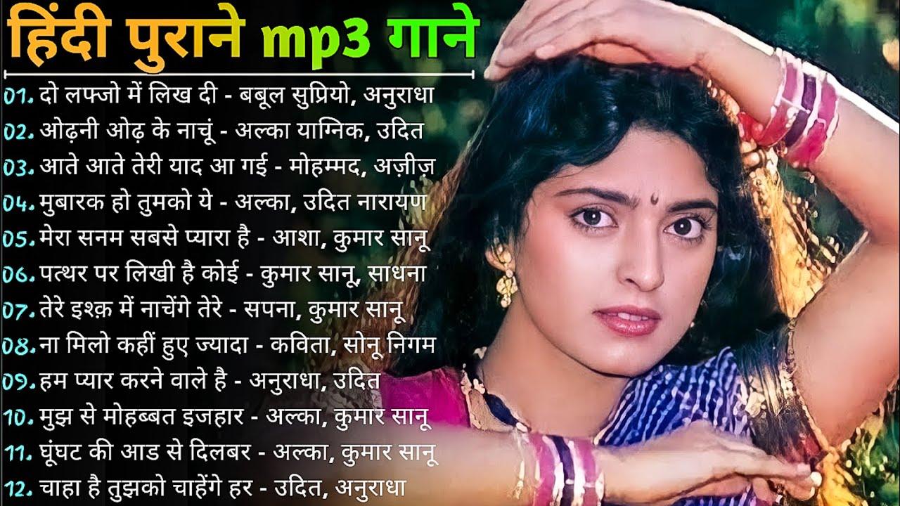 Download 80's70's90's सदाबहार हिंदी गाने 🌹 अलका याग्निक सॉन्ग 💖 कुमार सानू गीत 💔 Purane Gane mp3