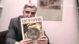 видео Научно-популярные и познавательные журналы