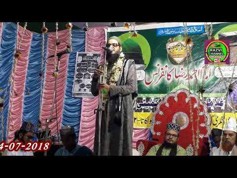 Asad Iqbal New Latest Naat 14 July 2018 || imam Ahemad Raza Confrence