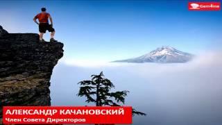20.02.2017г Gem4me. Новости от Александра Качановского 13 мин