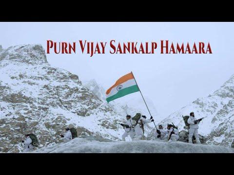 purn-vijay-sankalp-hamara  -पूर्ण-विजय-संकल्प-हमारा  देशभक्ति-गीत-  -sangh-geet  -deshbhakti-songh  