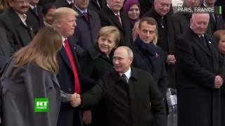 Armistice : Vladimir Poutine arrive en dernier sous l'Arc de Triomphe
