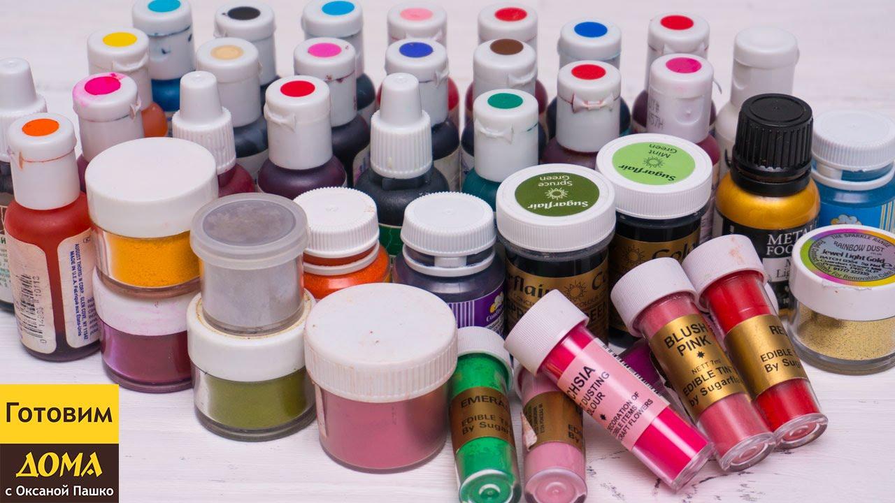 Как сделать краски без красителей