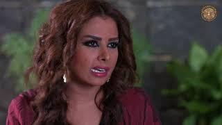 برومو الحلقة 9 التاسعة مسلسل جرح الورد ـ hd jarh al warad