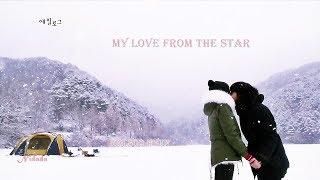 Video KIm Soo Hyun & Jun Ji Hyun - Only Love 💖  My Love From the Star 💖 download MP3, 3GP, MP4, WEBM, AVI, FLV Maret 2018