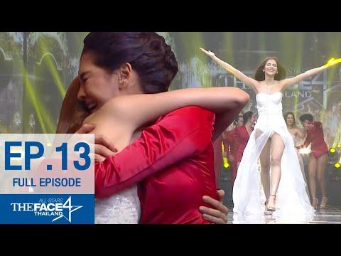 ประกาศผลผู้ชนะ The Face คนที่ 4 ของเมืองไทย   Full :The Face Thailand All Stars season 4 EP. 13