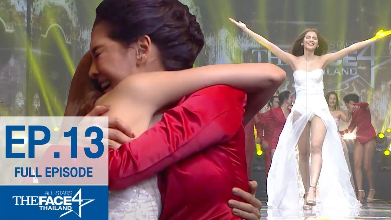 Download ประกาศผลผู้ชนะ The Face คนที่ 4 ของเมืองไทย   Full :The Face Thailand All Stars season 4 EP. 13