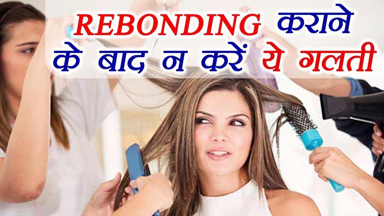 17 Basic Hair Care Tips For Rebonded Hair Beauty News