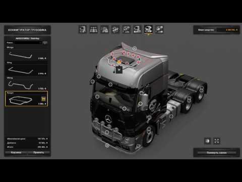 Тюнинг / прокачка и тест драйв новой ФУРЫ! - Euro Truck Simulator 2