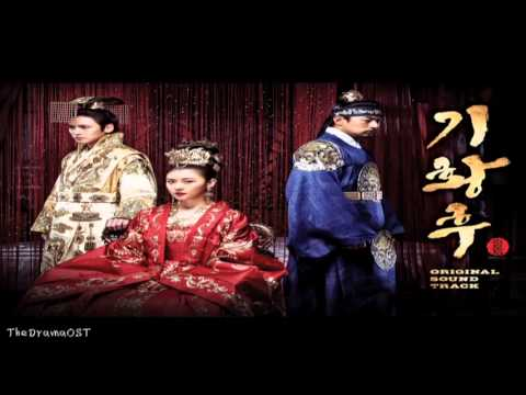 Various Artists - The Greatest Day (Empress Ki OST)