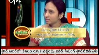 Dr. S. Vyjayanthi – Top Fertility Surgery Specialist @ KIMS Hyderabad