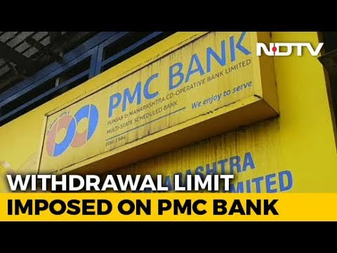 Depositors Panic As RBI Imposes Rs. 1,000 Withdrawal Limit On PMC Bank