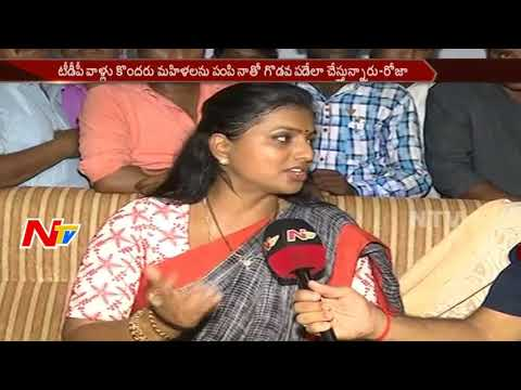 Download Youtube: YSRCP MLA Roja Face to Face about Nandyal By-Election || YSRCP Vs TDP || NTV