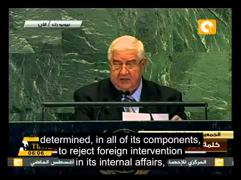(Arabic w/ English Subtitles) al-Moallem (Syria FM) in front of United Nations - October 1, 2012
