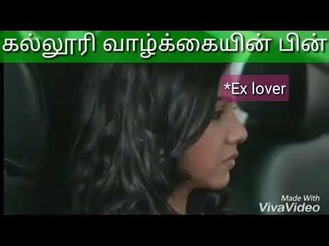 After College life meet my ex lover | Tamil WhatsApp Status