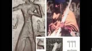 Pt1 ETHIOPIC NETER - ABBA KEDUS Mystery Revealed