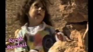 Remi Bandali-Redouli Bayti-ريمي بندلي-ردّولي بيتي.
