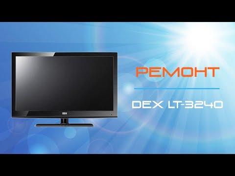 РЕМОНТ телевизора Dex LT-3240. Нет изображения.
